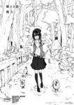 动漫狂爱漫画第23话