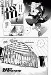 死神DOGGY漫画第11话